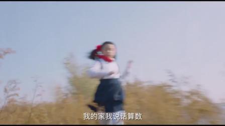 《春潮》电影剧情介绍