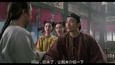 鹿鼎记2:神龙教 周星驰 [粤语版]_5