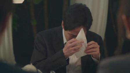解说《夫妻的世界》大结局:渣男被锤哭了!