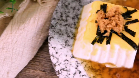 浓香芝士搭配新鲜嫩豆腐,又会碰撞出什么样的味道……