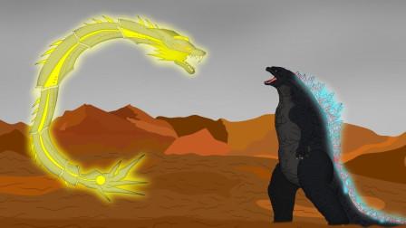 哥斯拉VS东海龙王,成了手下败将后,哥斯拉进化成了超级形态?
