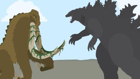 哥斯拉VS巨象怪,悄悄使用尾巴发射光波偷袭,巨象怪乖乖上钩?