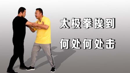 武术听劲重要性:太极拳推手必懂奥妙,庞恒国老师阐述