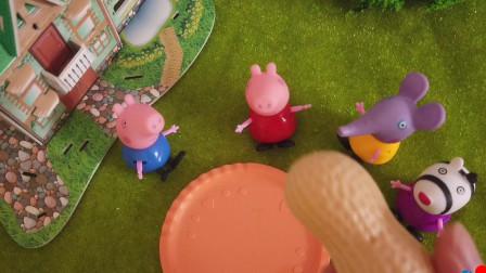 小猪佩奇和弟弟乔治闹着玩,她们的好朋友艾米莉也加入,真开心啊
