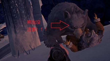 漫漫长夜13:刚走出米尔顿,就从熊嘴中救下一个精神老大爷