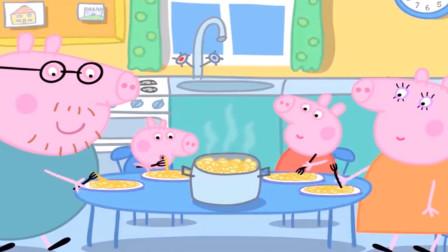 【科学嬉游记】能量有什么用——猪爸爸的马拉松