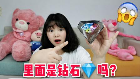 """花30元买的""""钻石挖宝"""",最后挖到一大块水晶,能回本吗?"""
