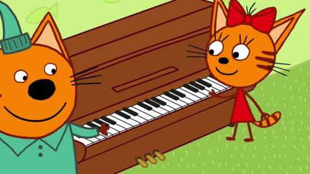 咪好一家:糖果想学钢琴曲,饼干和布丁陷入了美好的憧憬中