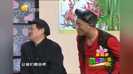 赵本山被春晚掉的小品《就差钱》句句戳你笑点,爆笑十足!