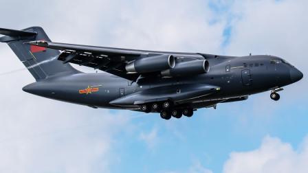 国产运20越飞越远,首次飞抵印度洋,破除中国战略运输能力质疑