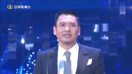 周润发调侃谢霆锋,香港电影未来三十年靠你了,台下明星乐坏了