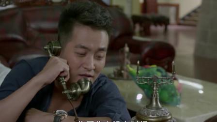只想今生一起走:董事长一走,李大为就约见梦星,太甜啦