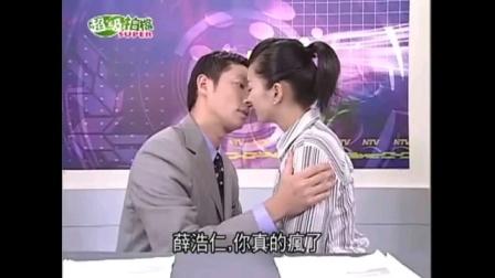 谢祖武、六月影视超级拍档01