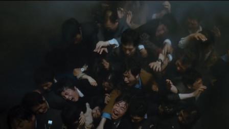 摩天楼:大楼失火,一群人拼命挤进电梯,最后无一人生还