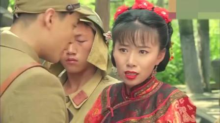 鬼子进村碰到美女结婚,竟然直接将新郎捅死,这下美女遭殃了