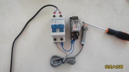 二线制接近开关怎么接线?怎么控制中间继电器?实物演示一遍