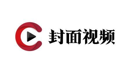 启动文旅宣传季 四川泸州江阳区开始打造全域旅游盛会