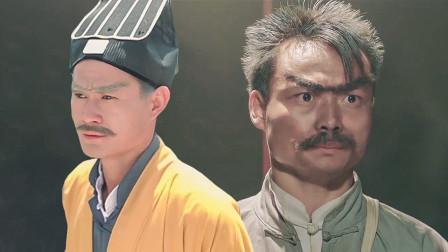 小梦混剪:林正英x《九叔归来1》的生江湖,后来者又有几分似我