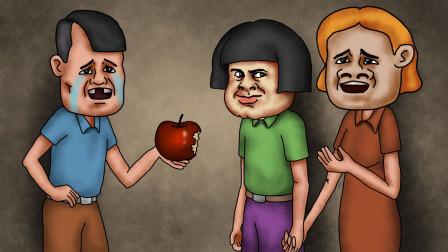 咖子脑力测试:谁把倒霉鬼的苹果咬了一口?