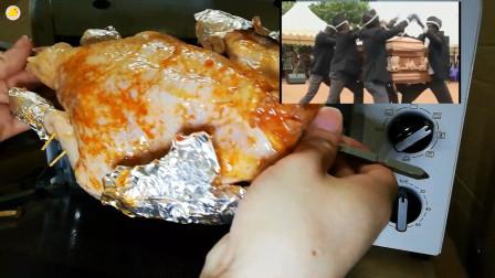 新奥尔良蟹味茹烤全鸡,黑人抬棺成就一只鸡作为美食的体面