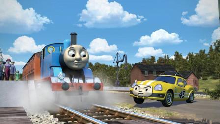 托马斯和他的朋友们比赛拉煤炭谁先到终点?