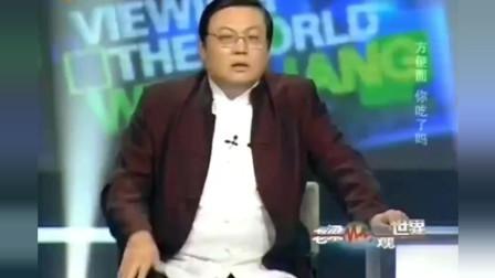 老梁:中国一天就要吃掉一亿多面,方便面算垃圾食品吗?