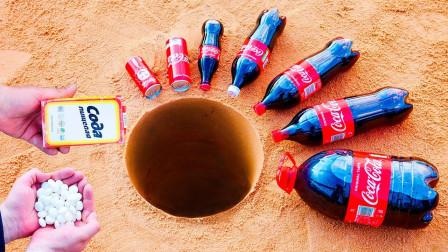 把可乐和曼妥思倒进一个深坑,会发生什么反应?神奇的一幕发生了
