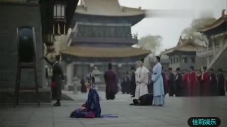 明兰为救自己的相公,竟跪了好几天,只求陛下重新审查!