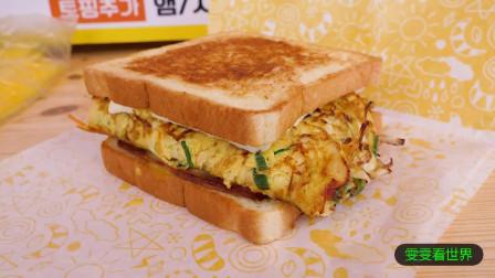 韩国街头小吃:双火腿芝士三明治