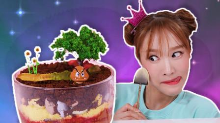 能吃的花盆?用奥利奥巧克力饼干来制作花盆型蛋糕 料理游戏-基尼