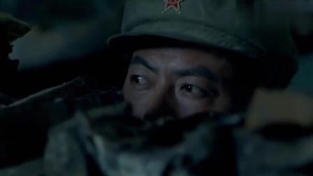 血战落魂桥:士兵潜入匪寨救人,隐蔽技术出神入化,无一人能察觉