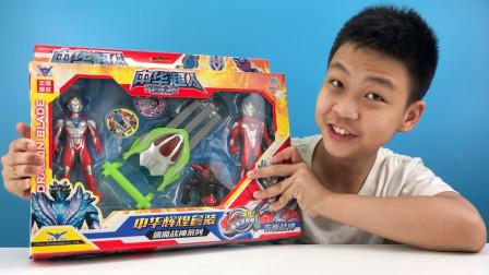 开箱玩具中华超人发声发光朱雀超人益智好玩
