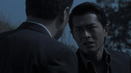 以和为贵:占米不想让儿子做古惑仔,生气了对男子打了一拳又一拳