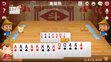斗地主:面对一手好牌的我,除非对手拥有三个炸弹,否则只能等死