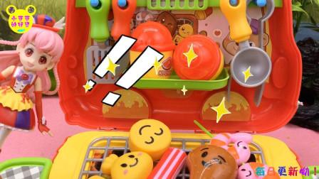 巴啦啦小魔仙自制烧烤邀请莱德队长和凯蒂猫品尝