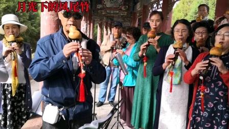 张掖市夕阳之音胡芦丝学习班学员演奏