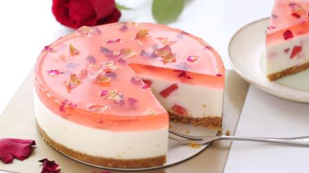 浪漫诱人的玫瑰芝士蛋糕,520感动Ta,给你一次不被拒绝的表白!