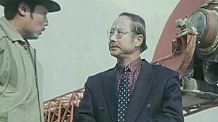 沧州绝招:吴师傅夺回了秘籍并决定重新出山,这下精彩了!