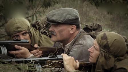 经典二战片 苏军游击队炸桥 摧毁德军列车 长官绝望