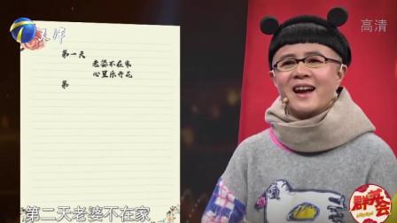 """刘纯燕的老公是他?感觉像""""串台"""",刘纯燕称婚姻很幸福"""