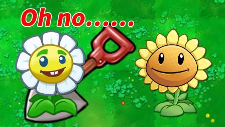 植物大战僵尸beta版:5000阳光真的没什么难度啊!