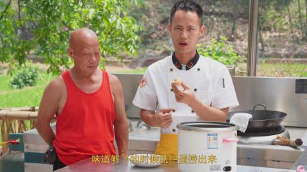 """厨师长分享:""""可乐茶叶蛋""""的家常电饭锅做法,味道很赞,收藏了"""