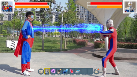 迷你世界真人版:超人胖哒对战赛罗迷斯拉,赛罗居然被超人打趴下了?
