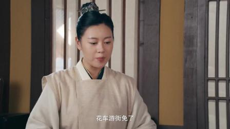 传闻中的陈芊芊:韩烁这边已经准备好断魂散,只等成亲晚上喝酒时候用!