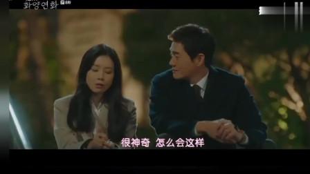 韩剧:刘智泰见到了李宝英,终于不再忍受想念,两人拥抱在一起