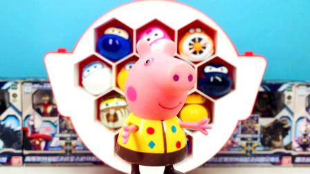 小猪佩奇拆超级飞侠惊喜礼盒趣变蛋机器人合集