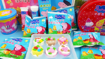 小猪佩奇零食大礼包,试吃佩奇造型饼干和卡通生日蛋糕
