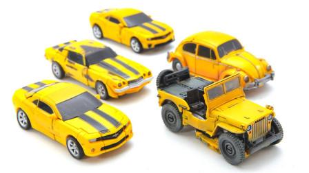 开箱5辆变形金刚汽车人大黄蜂 甲壳虫科迈罗吉普版机器人玩具