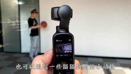 开箱2599智能摄像机,拍了一段正道的光,才知道,搞视频如此简单