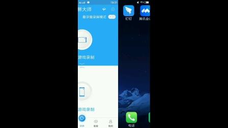 银河证券财富星投资顾问团队线上交流预告-赵晖5月20日